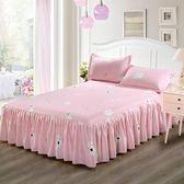 【限時下殺89折】床裙 水藝床裙席夢思床罩床單床蓋單件防滑保潔墊韓式公主床包三件組新