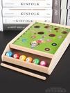 兒童玩具 兒童桌球游戲互動台球顏色配對認知親子小游戲3-4-5歲男孩玩具 城市科技