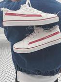 夏季新款男士百搭韓版潮流帆布鞋板鞋情侶小白鞋透氣休閒鞋子   麥吉良品