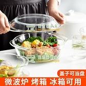 蒸蛋泡面碗玻璃碗帶蓋家用耐熱器皿湯碗【樹可雜貨鋪】