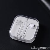有線耳機塔菲克耳機有線入耳式通用男女生6s適用iPhone蘋果vivo華為榮耀 新品