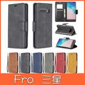 三星 S10 S10+ S10e S9 S9 PLUS Note9 Note8 手機皮套 純色羊紋皮套 掀蓋殼 插卡 支架 保護套 可掛繩 A68