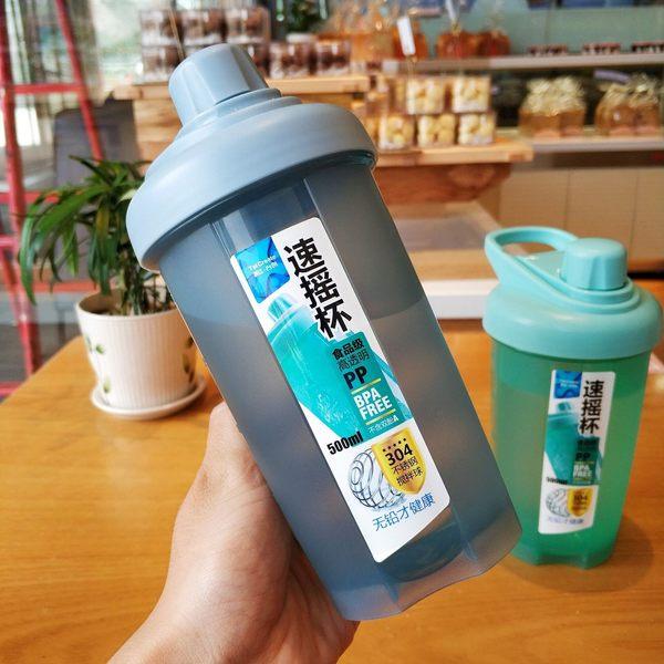 搖搖杯 韓版創意運動水杯大容量便攜男女健身杯子蛋白粉搖搖杯戶外塑膠潮 4色