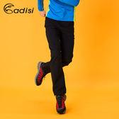 ADISI 男智能纖維超輕速乾休閒長褲AP1711030 (M~2XL) / 城市綠洲專賣(PP紗、透氣排汗、輕量環保、抗UV)