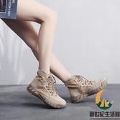 戶外登山鞋女防水防滑運動鞋輕便透氣徒步鞋男女鞋【創世紀生活館】