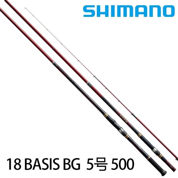 漁拓釣具 SHIMANO 18 BASIS BG 5-500 [磯釣竿]