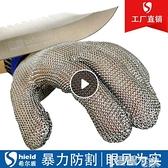 防割手套 希爾盾5級防割鋼絲手套裁剪驗廠屠宰切肉殺魚抓蟹撬生蠔金屬手套 智慧e家 新品
