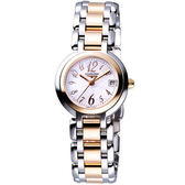 LONGINES 浪琴 PrimaLuna 新月水舞18K腕錶/手錶-玫瑰金 L81105836