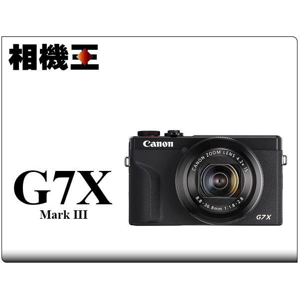 Canon G7X Mark III 黑色 公司貨 登錄送禮券 6/30止