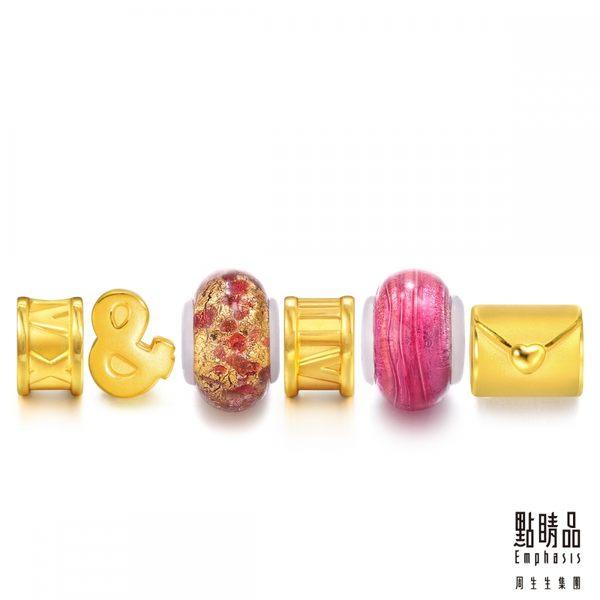 點睛品 Charme MuranoGlass愛情密碼 黃金琉璃串珠