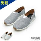 男鞋 條紋輕量休閒鞋 MA女鞋 T291...