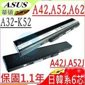 ASUS 電池-華碩 電池- A40,A40J,A40JR,F85,F86,K42,K52,K62,A62,A42JZ,K52JR-X4,A52,A42DQ,A42DR