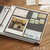 相冊回憶錄DIY黏貼式本插頁式拍立得情侶手工家庭覆膜紀念冊禮物 蘿莉小腳丫