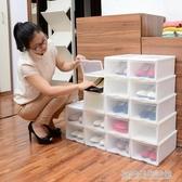 防潮加厚透明鞋盒抽屜式塑料鞋子收納盒鞋整理箱盒子組合靴子鞋箱 YDL