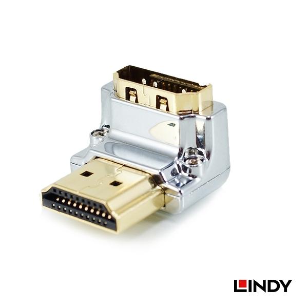 ◤大洋國際電子◢ LINDY 林帝 41505 - CROMO HDMI 2.0 鋅合金鍍金轉向頭-A公對A母 垂直向下90度旋轉