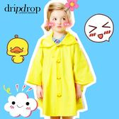 dripdrop天生萌物卡通男女童兒童寶寶時尚可愛雨衣雨披斗篷式學生