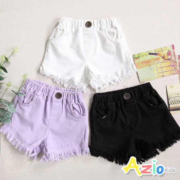 Azio 女童 短褲 雙口袋抽鬚彈性鬆緊短褲(共3色)