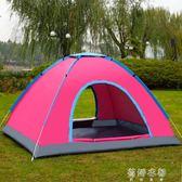 戶外帳篷2秒全自動速開 2人3-4人露營野營雙人野外免搭建沙灘套裝YYP  蓓娜衣都