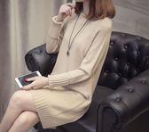毛衣高領毛衣女秋冬針織韓版百搭長袖套頭純色寬鬆打底中長款毛衣裙厚 貝兒鞋櫃