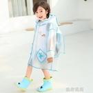 雨衣 兒童雨衣幼兒園小學生男童女童小孩寶寶上學透明防水雨披