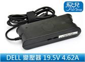 【妃凡】 DELL 戴爾 變壓器 19.5V 4.62A 筆電電源 筆電 充電器 電源線 3.34A 大圓孔帶針機型