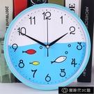 創意靜音無聲準時掛鐘客廳家用鐘表時鐘教室辦公室兒童房臥室