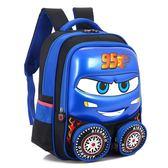 兒童後背包 汽車兒童書包小學生1-2-4年級幼兒園男童3-6-8-10歲大班雙肩卡通 薇薇