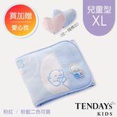 肚圍-TENDAYs 健康肚圍兒童型(粉藍/XL)