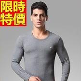 加絨保暖內衣褲套裝-加厚圓領男款長袖衛生衣6款64u12 【時尚巴黎】