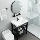 浴櫃 浴室櫃組合落地式衛生間洗漱台小戶型...