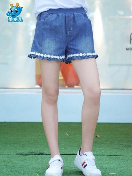 女童牛仔短褲外穿夏季薄款2019新款韓版時尚兒童褲子女熱褲夏