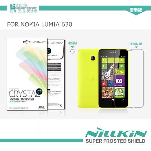 摩比小兔~ NILLKIN Nokia Lumia 630 超清防指紋保護貼(含鏡頭貼套裝版)