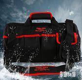 工具包 電工帆布加厚大號多功能維修包手提收納工具袋zzy5944『易購3c館』