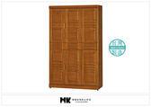 【MK億騰傢俱】AS291-02樟木色3.7尺高鞋櫃
