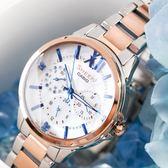 【人文行旅】Sheen | SHE-3056SPG-7AUDF 海洋清新優雅腕錶