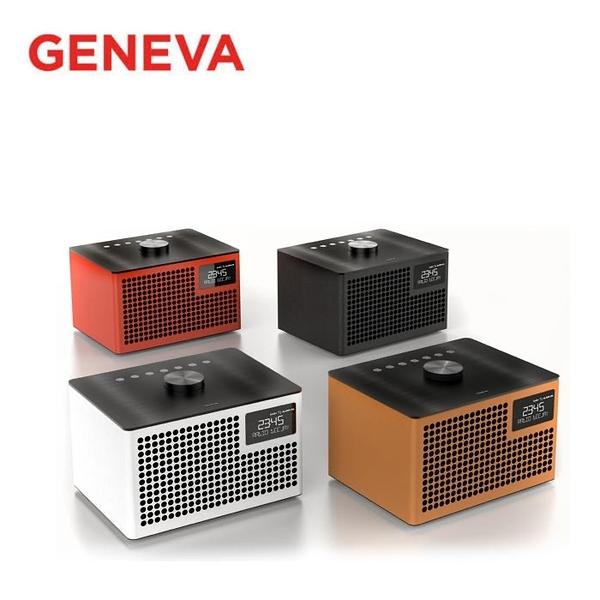 Geneva Acustica/Lounge Radio 鬧鐘收音機藍牙喇叭 可ㄙ訊ㄧˋ價