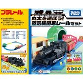 《 TAKARA TOMY 》PLARAIL 鐵路王國系列 -蒸汽火車森林冒險組╭★ JOYBUS玩具百貨