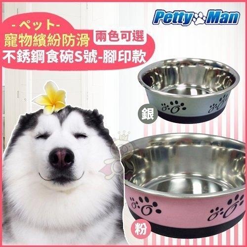 *WANG*Petty man寵物時尚防滑不銹鋼食碗M號-腳印款