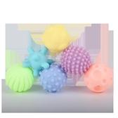 按摩球嬰兒手抓球玩具益智軟膠觸覺按摩感知觸感球類寶寶0-12個月 台北日光