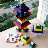 白宮菱形拼插拼搭積木兒童空間玩具早教啟蒙幼兒3-6周歲《端午節好康88折》