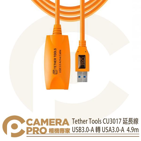 ◎相機專家◎ Tether Tools CU3017 USB3.0-A 轉 USA3.0-A 延長線 4.9m 公司貨