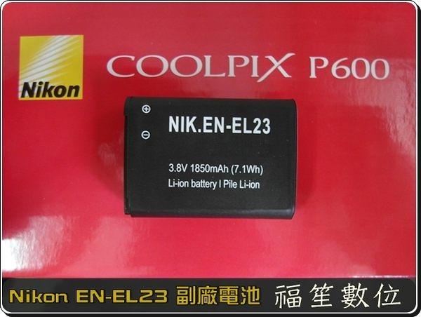 【福笙】NIKON  EN-EL23 ENEL23 防爆鋰電池 A級蕊心保固一年 P600 P610 P900 B700