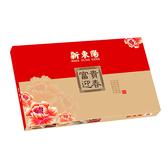 《新東陽》富貴迎春禮盒665G【愛買】