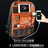 汽車座椅收納掛袋車載全包圍椅背儲物袋車用置物袋車內用品  交換禮物