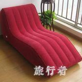 懶人充氣沙發床加大S型沙發椅充氣沙發充氣睡床 BF4484【旅行者】
