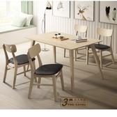 日本直人木業-全橡膠木實木 3107桌子搭配四張670全實木椅