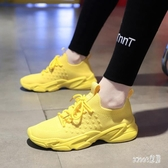 女鞋2020春季新款透氣學生泫雅風運動鞋ins街拍韓版老爹鞋女 HX5593【Sweet家居】