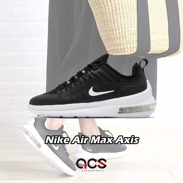 Nike 慢跑鞋 Wmns Air Max Axis 黑 白 氣墊 運動鞋 女鞋 仙女鞋 黑白【ACS】 AA2168-002