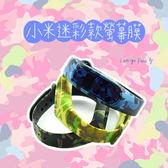 小米手環2 腕帶迷彩專屬貼膜mi 螢幕貼迷彩小米手環2