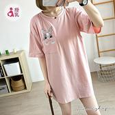 孕婦裝 MIMI別走【P12201】愛在轉動 口袋小兔棉質哺乳衣 優質寬版
